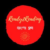 বাংলা ব্লগ